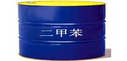 Asian paraxylene/mixed xylene spread narrows to 53-month low