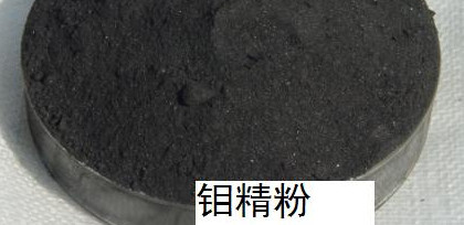 China's May molybdenum concentrates, oxide imports up 131% y