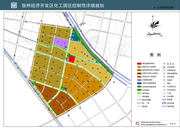 宿州生物医药化工园基础设施