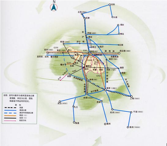 宿州生物医药化工园独特的区位优势